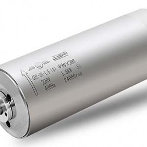 Spindle 0.8kW – 5.5kW | Củ đục CNC gỗ (Động cơ trục chính)