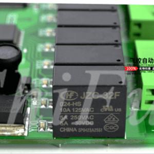 PLC-FX1N-40MR