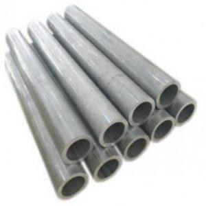 ống nhôm