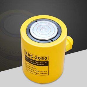 RSC 2050