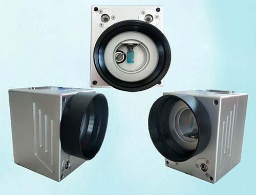 gương galvanometer